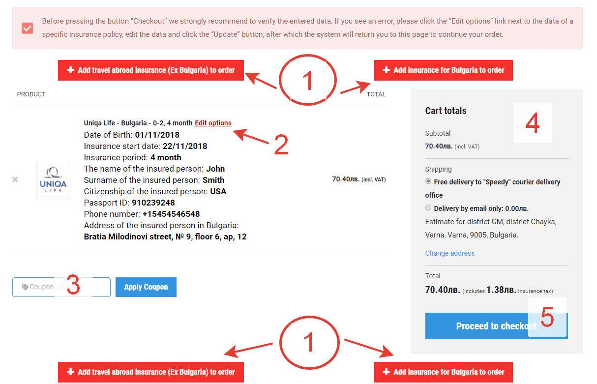 How to order Bulgarian insurance police. Step 4