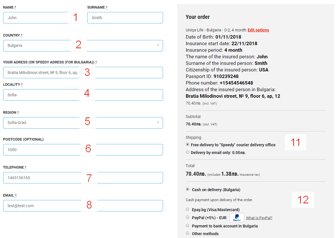 How to order Bulgarian insurance police. Step 5